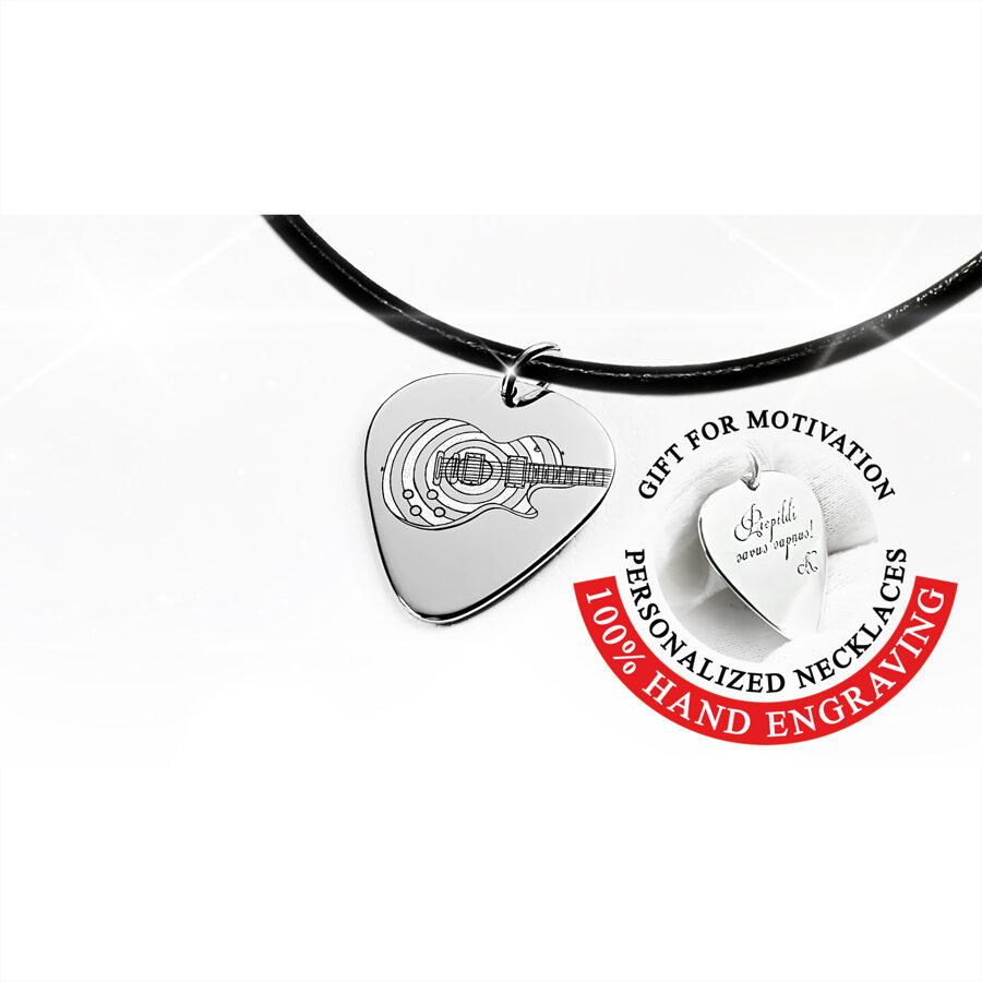 Mediators Gibson Les Paul elektriskā ģitāra ar matētām strīpām